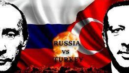 Русско-турецкой войны не будет