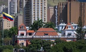 дворец президента в Каракасе