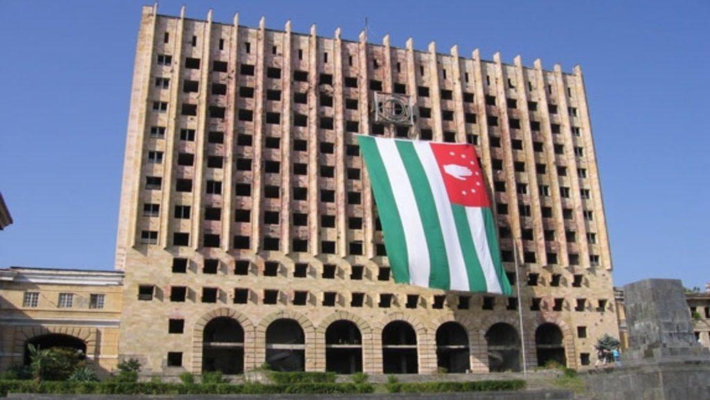 правительство Абхазии