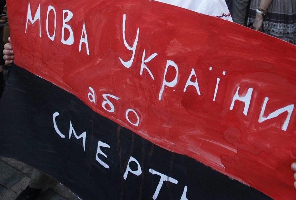 Радикалы Львова «осаждают» нападками лицей города с русскими классами