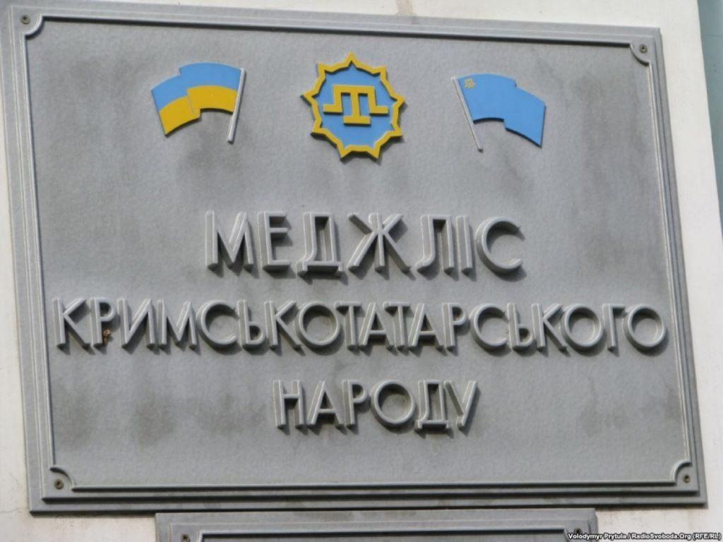 Меджлисовцы Украины пригрозили Зеленскому «стоянием насмерть»