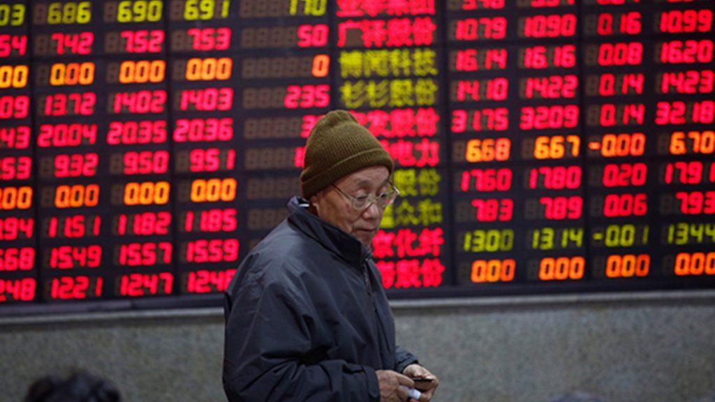 В КНР зафиксированы худшие за 30 лет показатели экономики