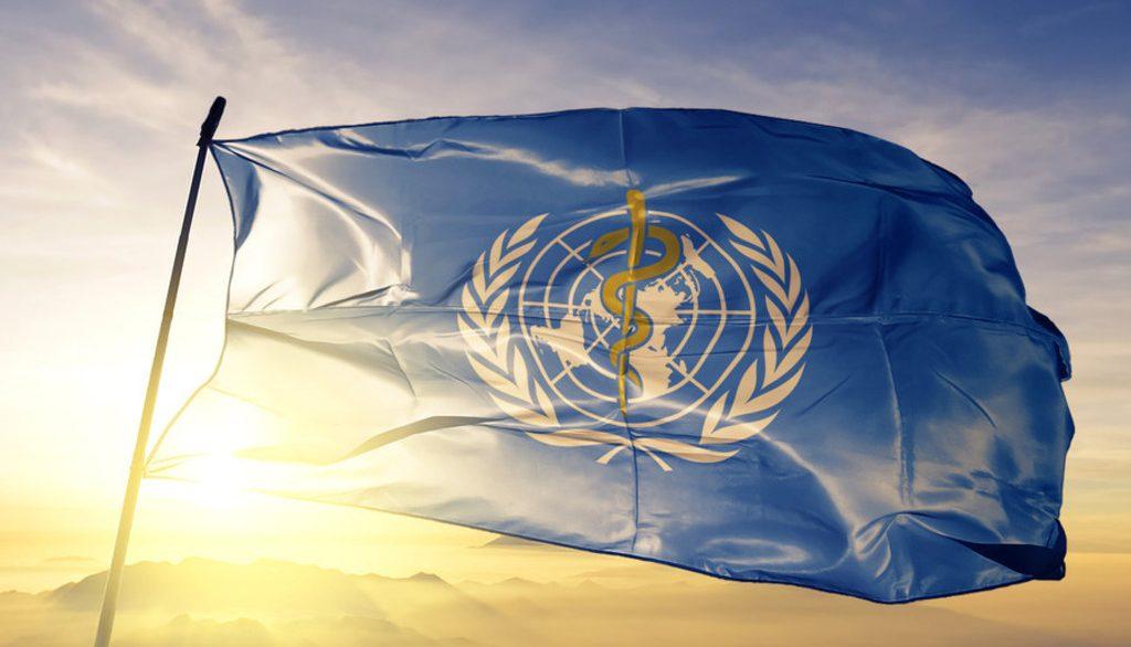 Всемирная организация здравоохранения - ВОЗ