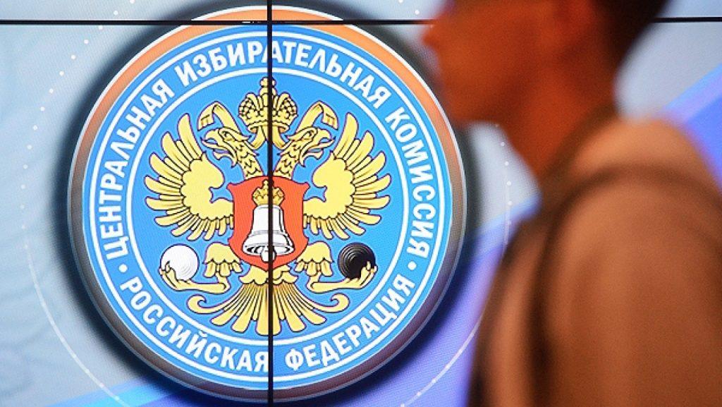 В ЦИК России представили бюллетени для голосования по поправкам в Конституцию