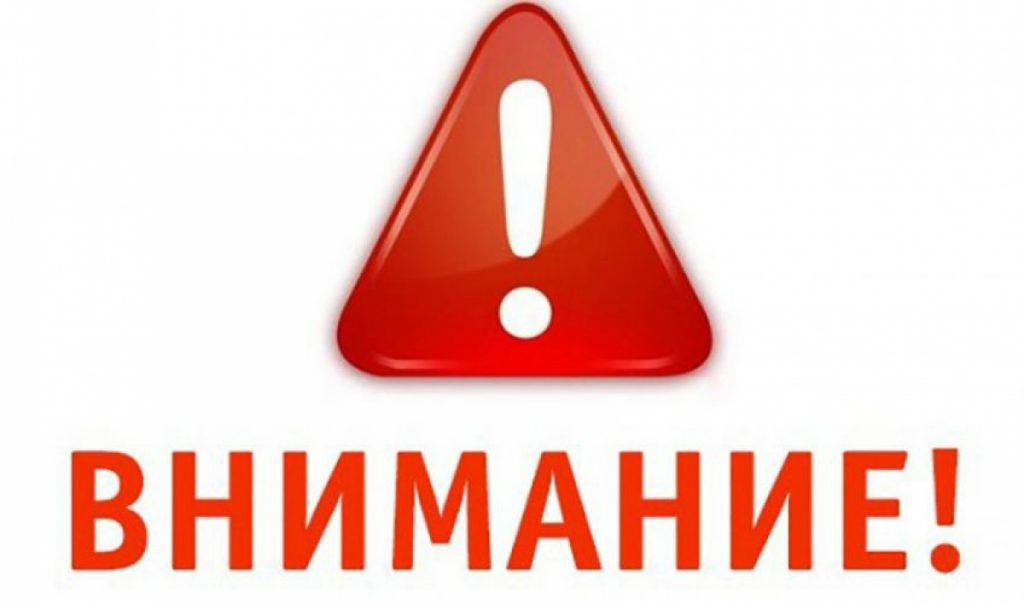 Обращение к добровольцам из региональных отделений Союза добровольцев Донбасса