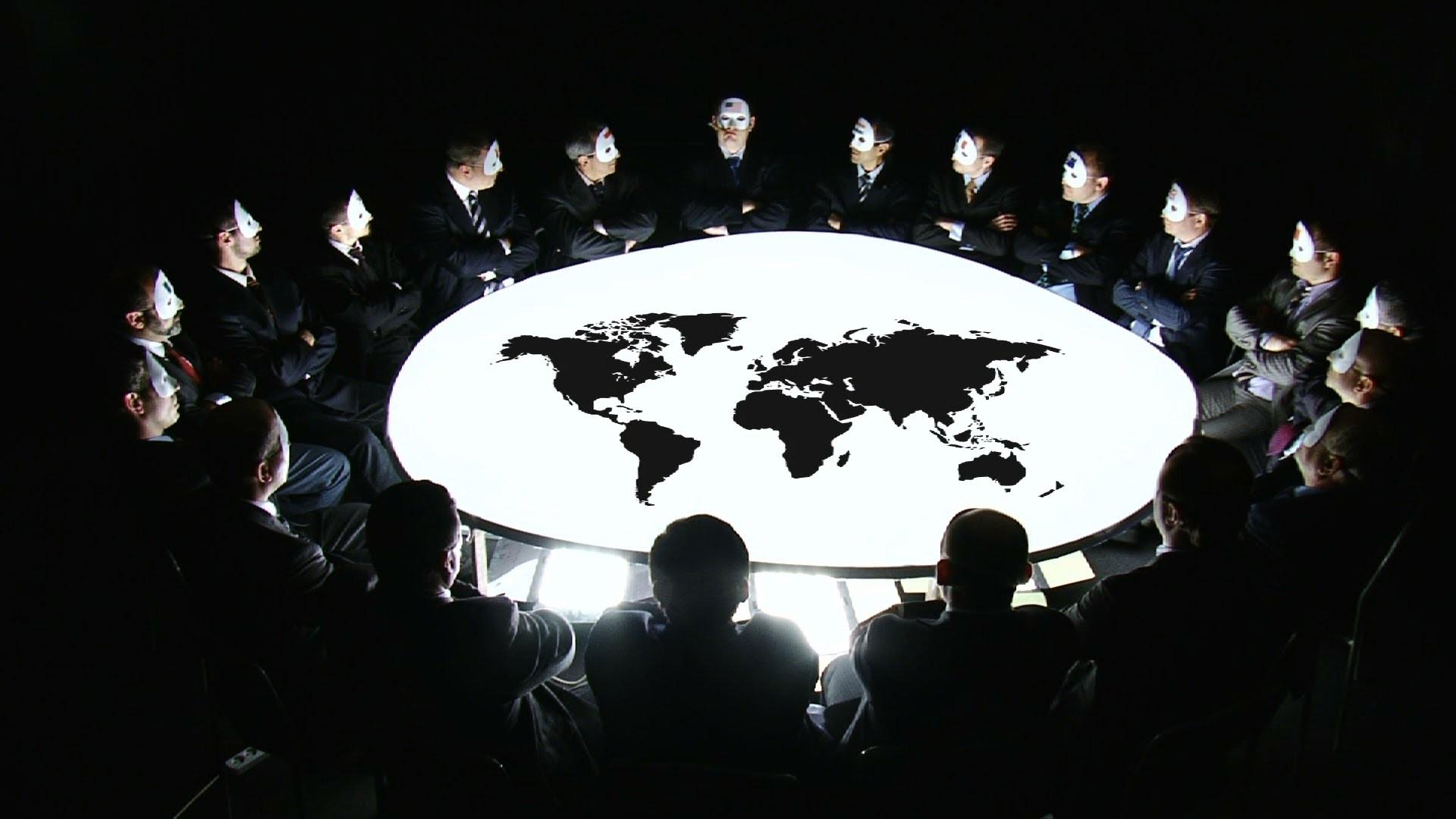 тайное мировое правительство