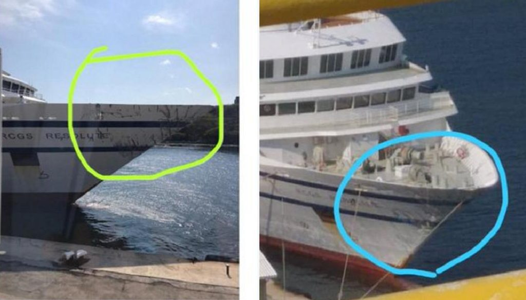 подозрительное судно протаранило военный катер Венеуэлы