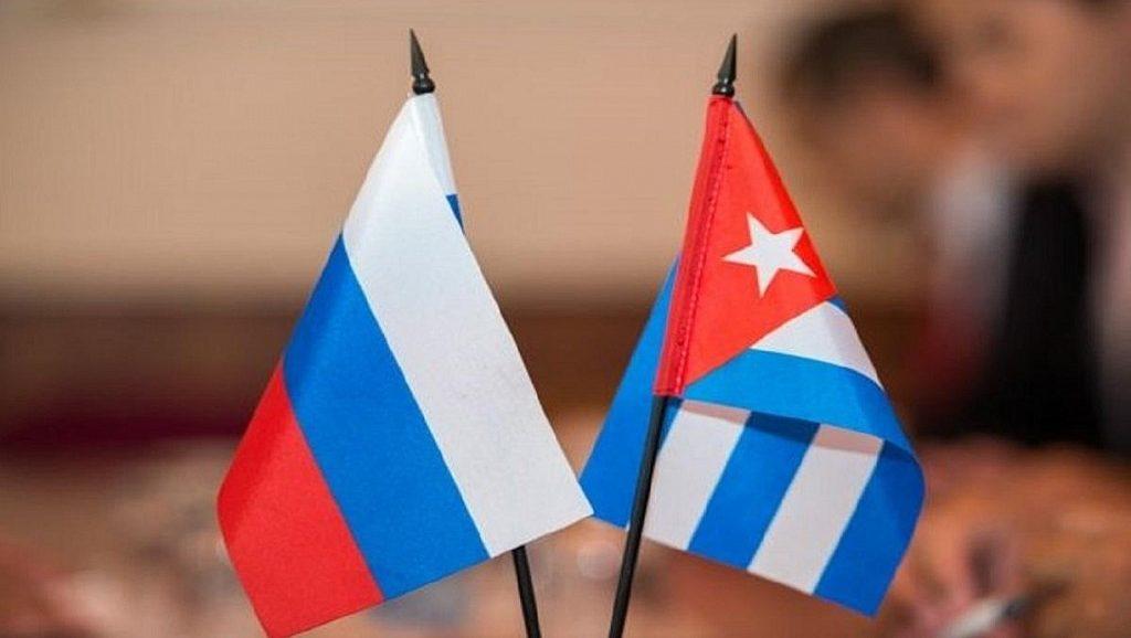 сотрудничество России и Кубы