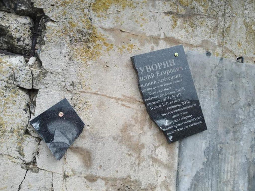 Вандалы разбили в Кишинёве памятник героям Великой Отечественной