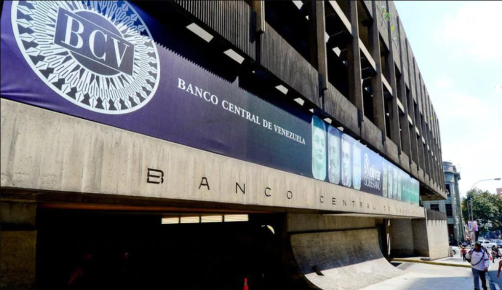Центробанк Венесуэлы