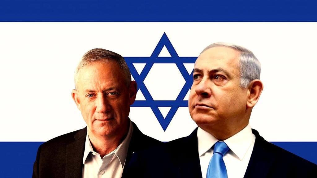 Беньямин Нетаньяху и Бени Ганц