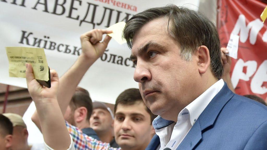 Михо раздора: Грузия может пересмотреть отношения с Украиной в случае назначения Саакашвили вице-пермьером