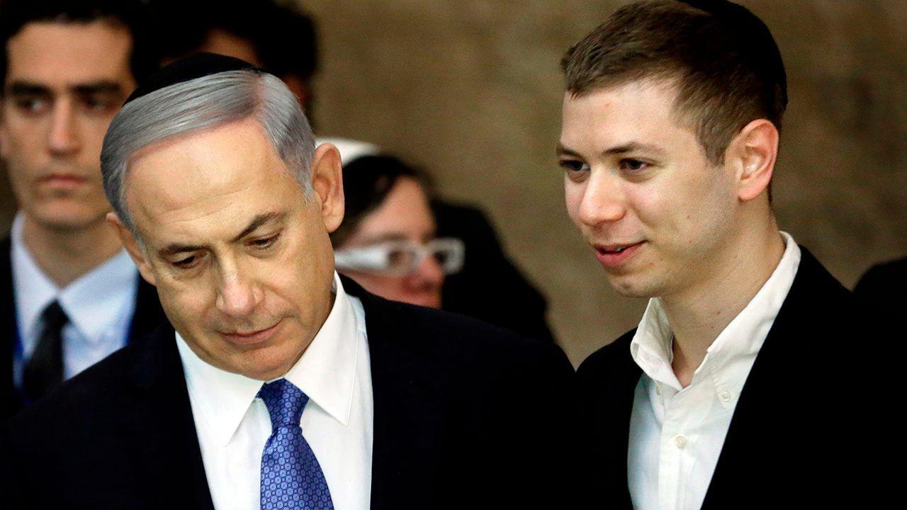 Беньямин и Яир Нетаньяху