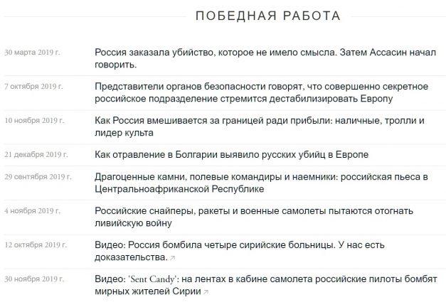 """Пулитцеровская премия для """"Нью-Йорк Таймс"""""""