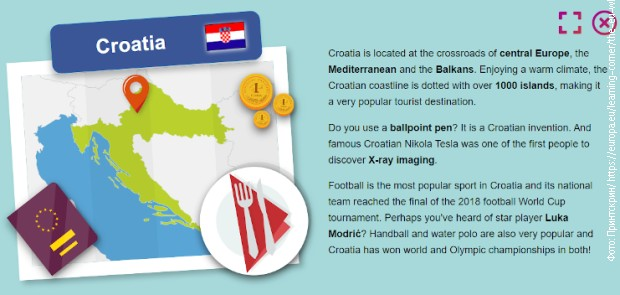 сайт ЕС выдал сербского ученого Теслу за хорвата