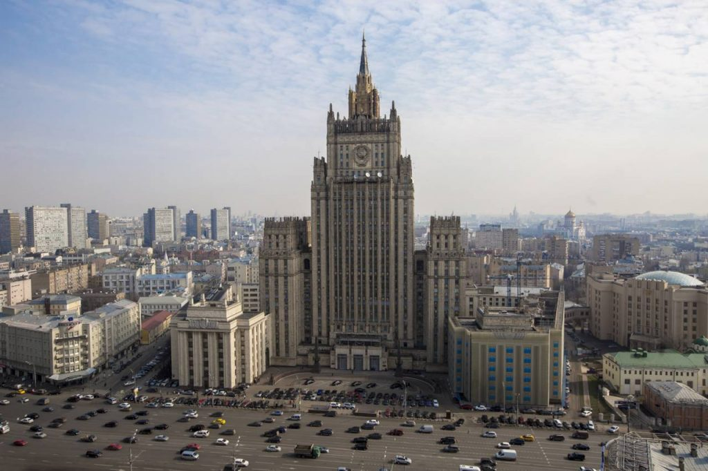 МИД России уверен в нежелании Киева менять политику дискриминации
