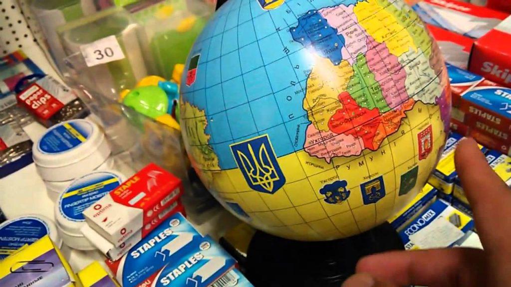 «Всi з Галiчiни»: Украинский учебник причислил испанцев и французов к «украинцам»