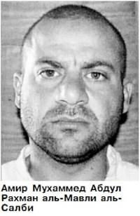 Амир Аль-Сальби