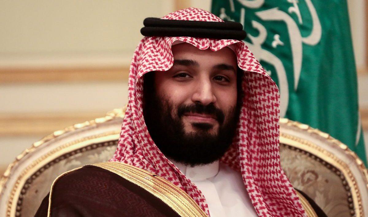 саудовский принц принц Мухаммед бен Салман