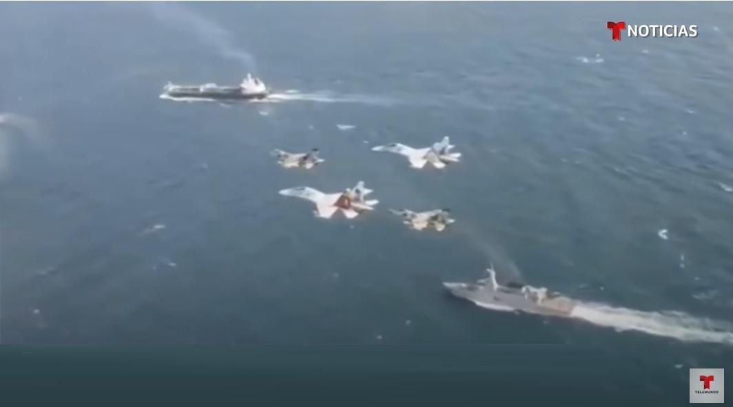иранский танкер в сопровождении венесуэльской авиации и ВМС