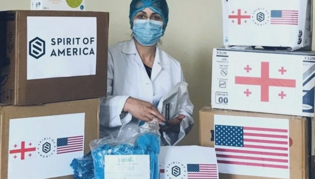 американский центр ислледований Ричарда Лугара в Грузии
