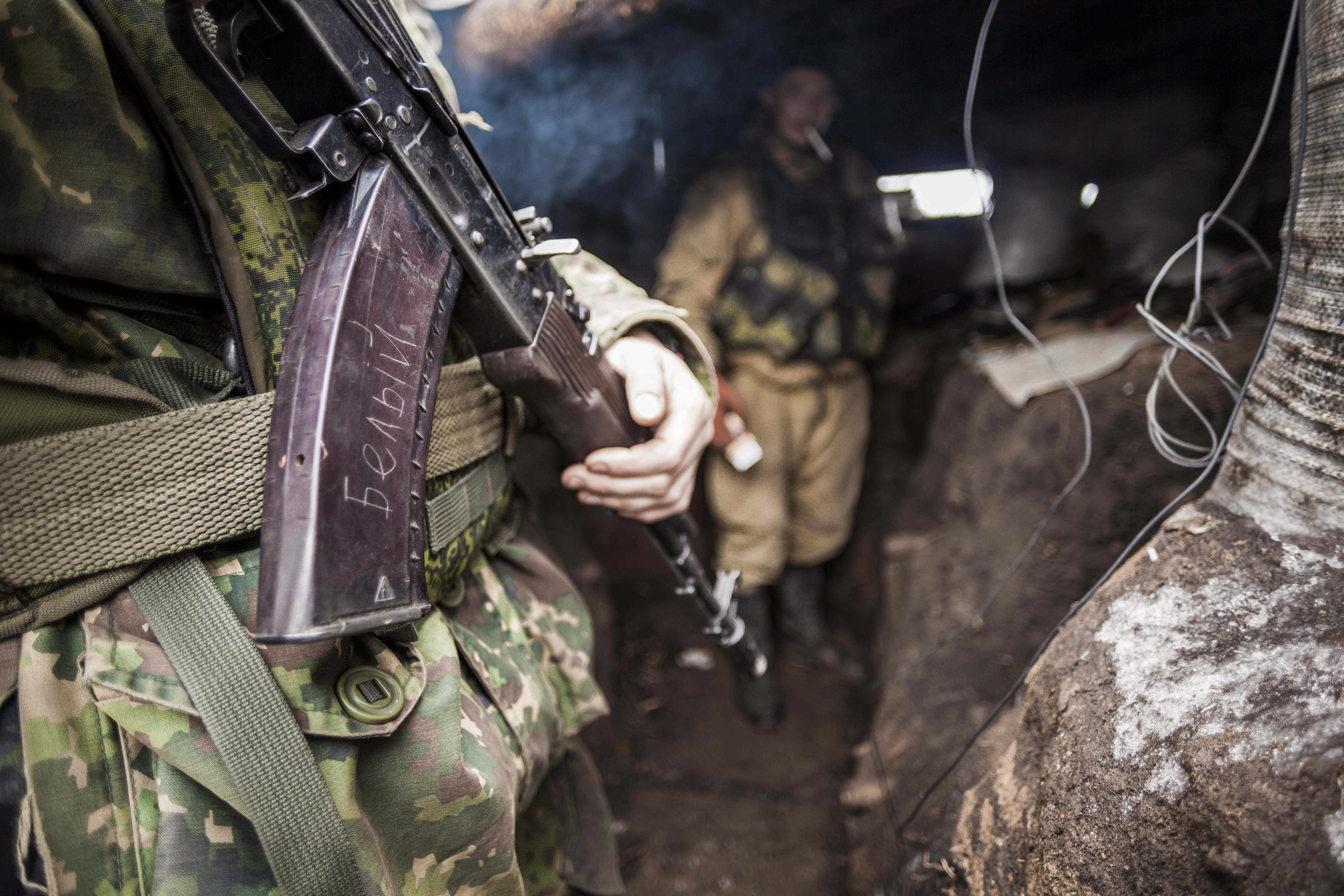 Донбасс. Оперативная лента военных событий 28.05.2020