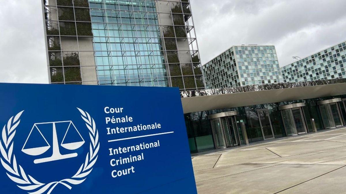 Международный уголовный суд (МУС) в Гааге