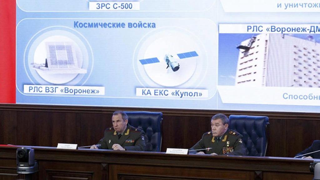 Минобороны РФ о системе предупрежения ракетных атак