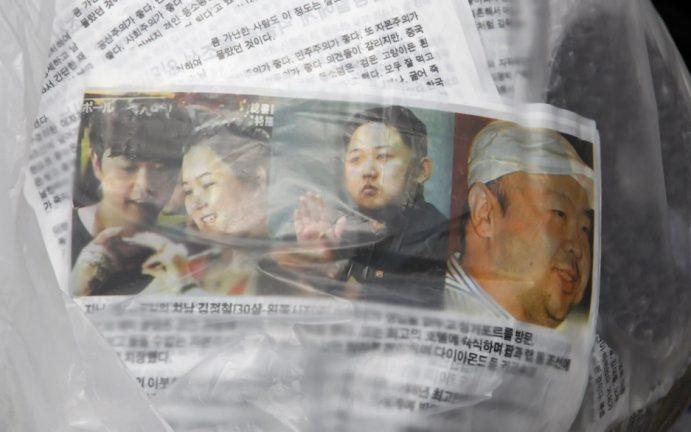 агитматериалы, забрасываемые в КНДР южнокорейскими активистами