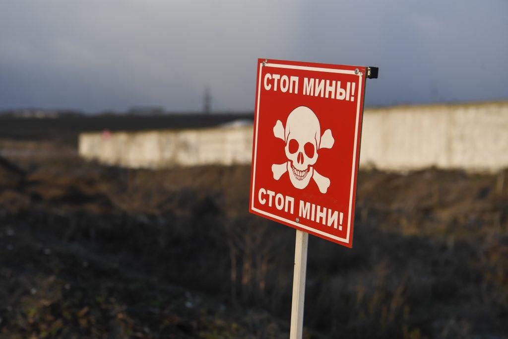 Боевики ВСУ заминировали дорогу к оккупированной Попасной