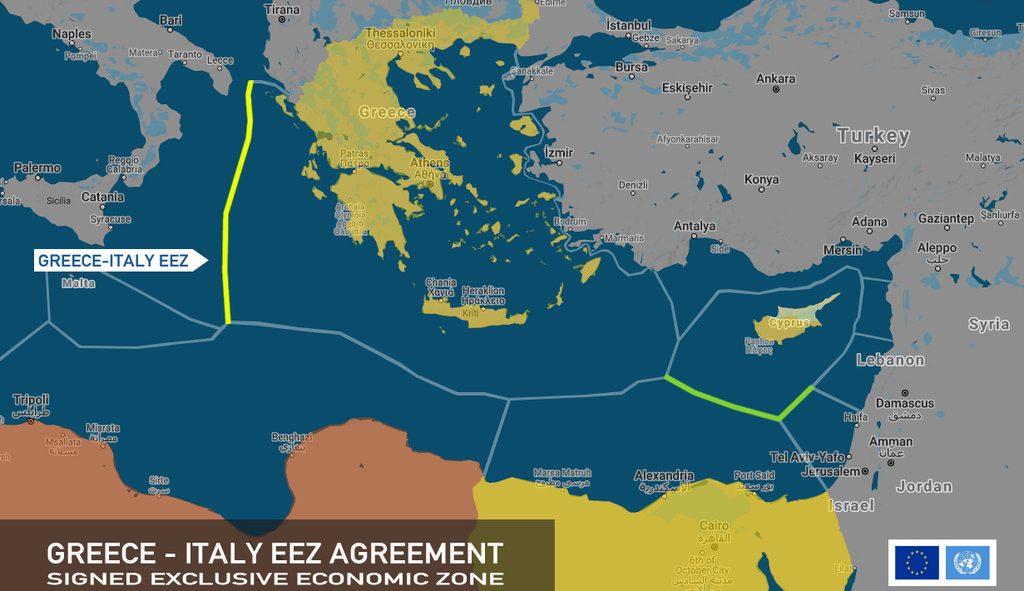 Соглашение Греции и Италии о морских границах
