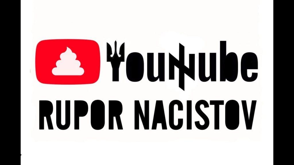 Возле офиса штаб-квартиры Google в Москве красовалось граффити YouTube – Rupor Nacistov