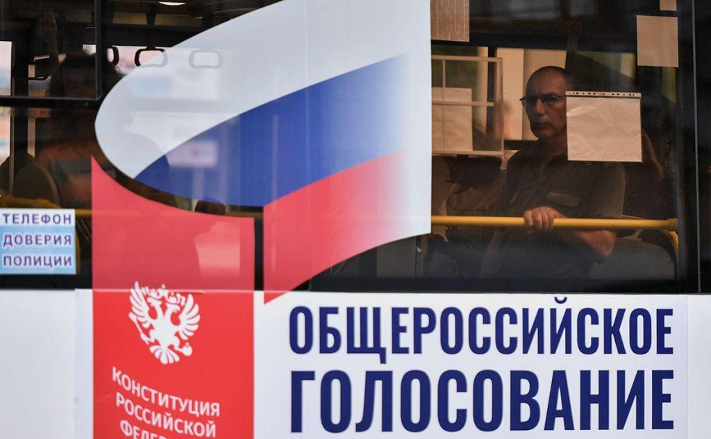 В ЦИК ЛНР обнародован список участков к общероссийскому голосованию по Конституции
