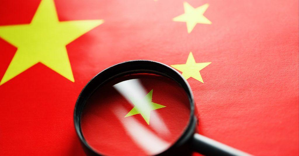 Китай обвинил двух канадцев в шпионаже