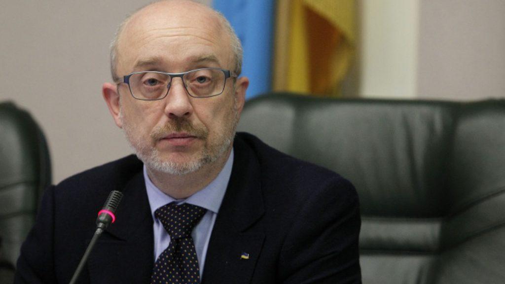 Вице-премьер Украины: Киев приготовил «специальный режим правосудия» после «зачистки» Донбасса