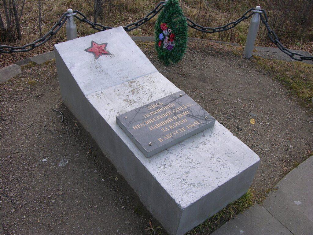 В ФРГ соотечественники собирают данные о могилах неизвестных солдат Великой Отечественной