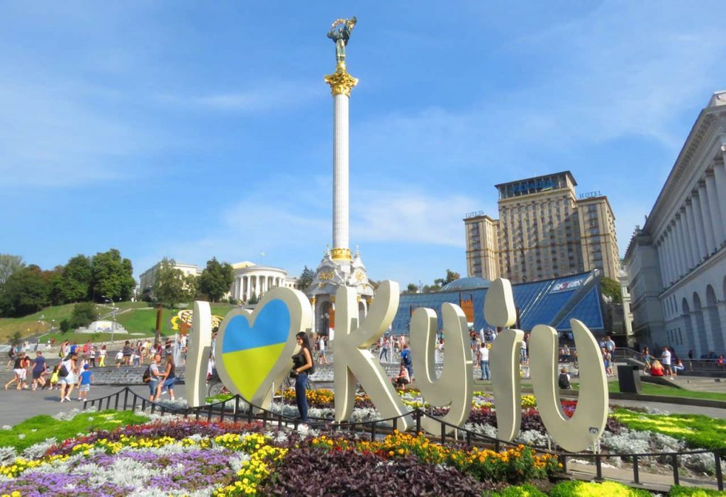 На волнах «перемоги»: МИД Украины гордится «переименованием» Киева на Facebook