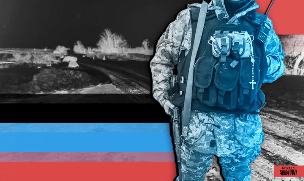 Донбасс и Россия — надежды на признание и единство