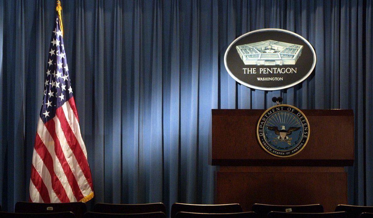 брифинг Пентагона