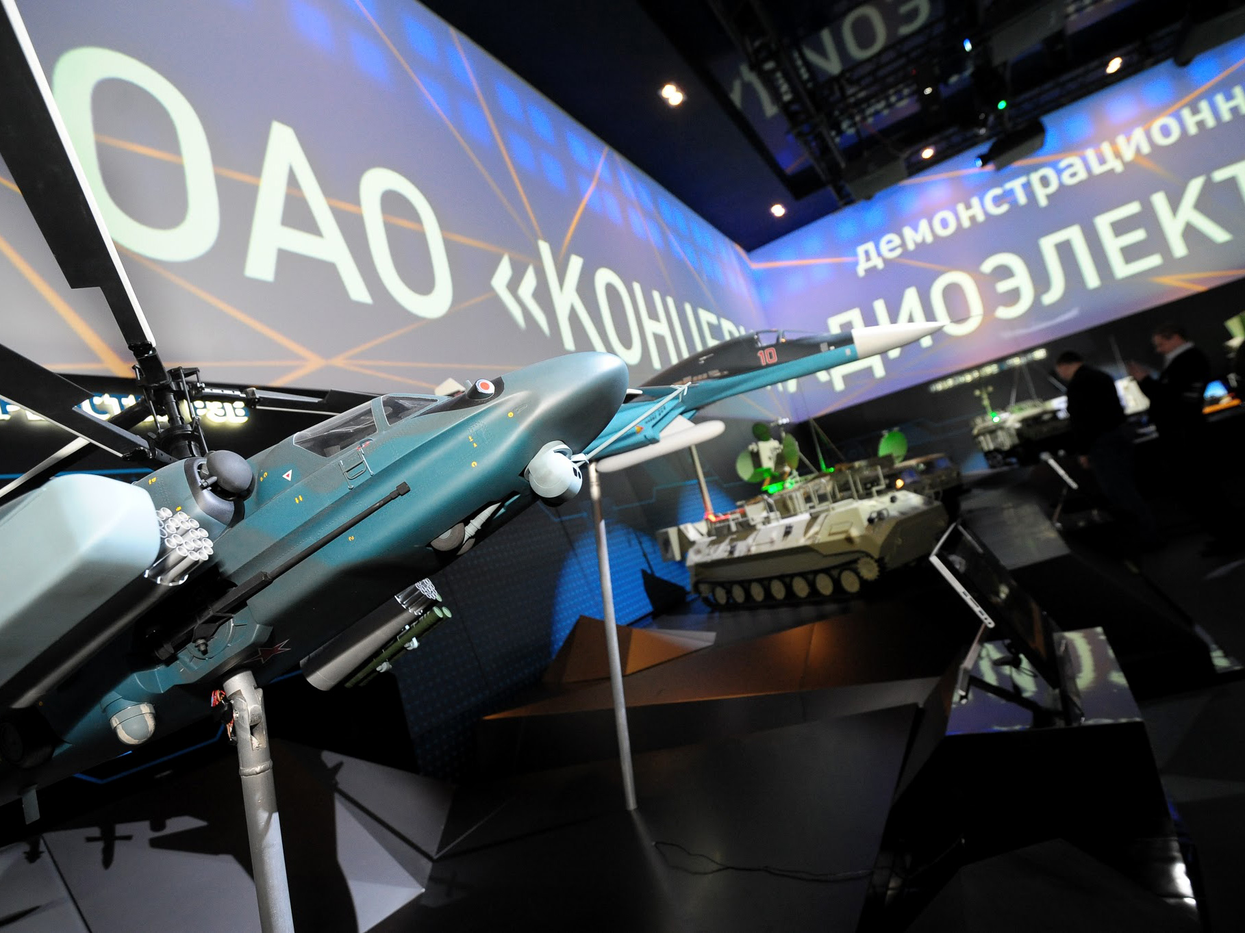 Русские электромагнитные пушки сжигают цели «без возможности восстановления». Что это заоружие