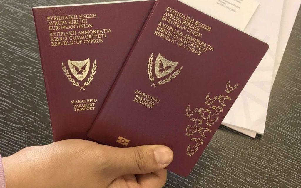 В Нидерландах упразднят из паспортов указание обозначения пола
