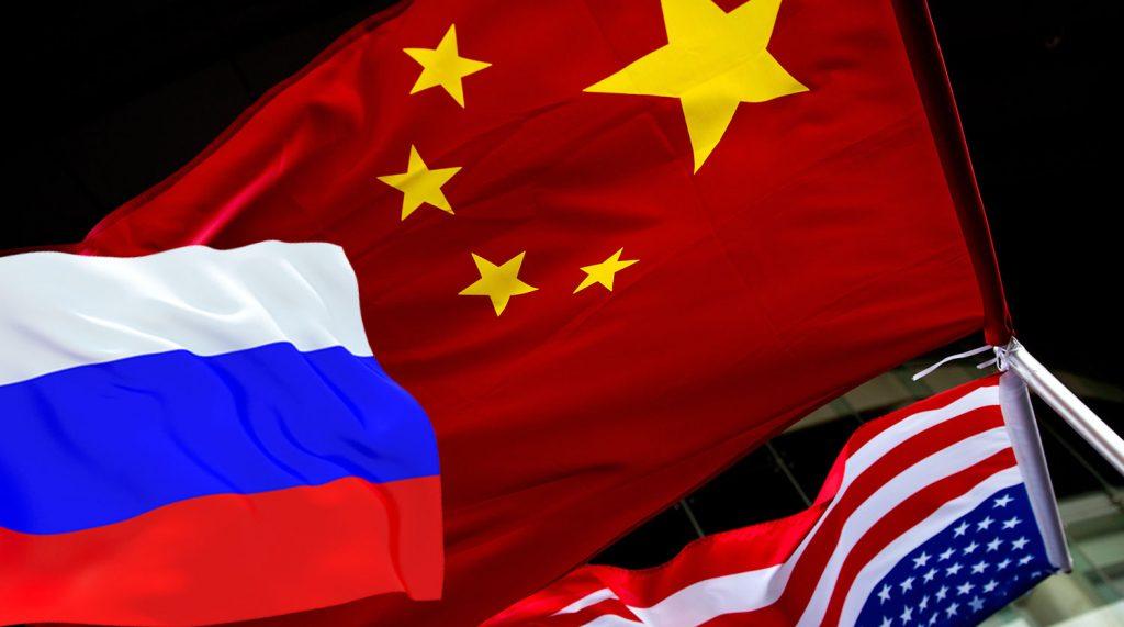 Власти Китая выставили условие своего участия в переговорах по разоружению с США и Россией
