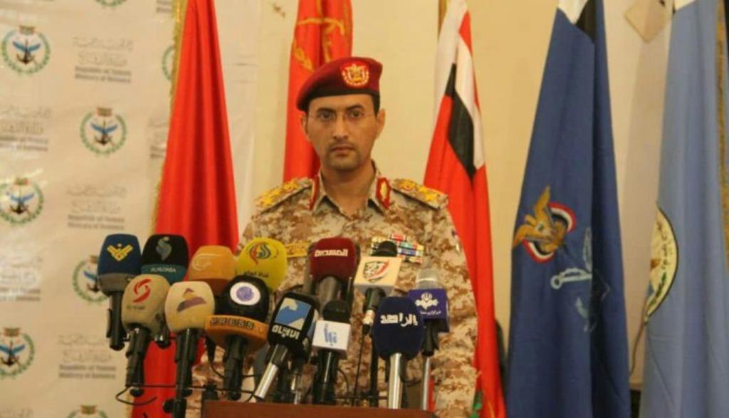 Официальный представитель Вооруженных сил Йемена бригадный хуситский генерал Яхья Сари