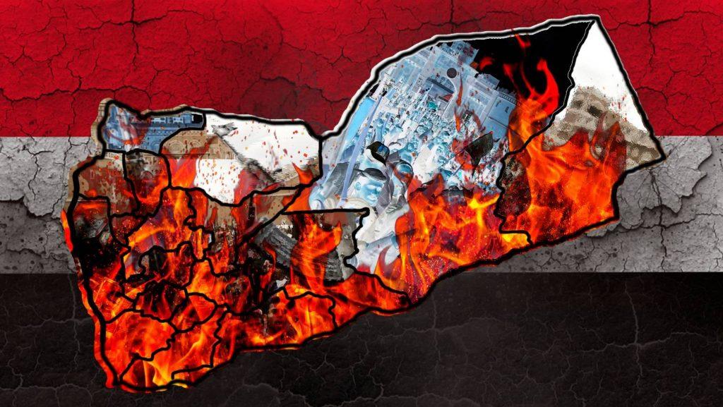 МИД Ирана: Недопустимо продолжать агрессию и жёсткую блокаду Йемена