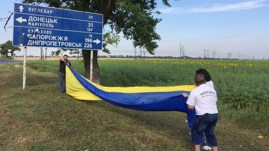 МИД Украины: Донбасс в случае «возврата» под власть Киева будет поражён в правах на общенациональные решения