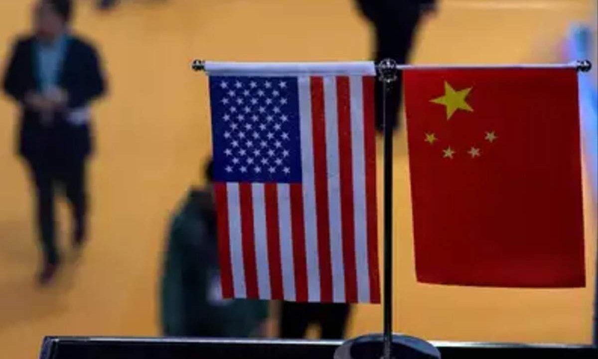 отношения Китая и США
