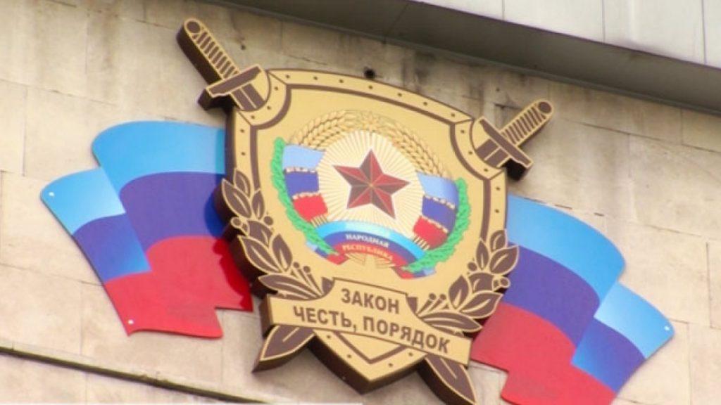 В ЛНР рассекретили контрабанду оружием боевиков ВСУ