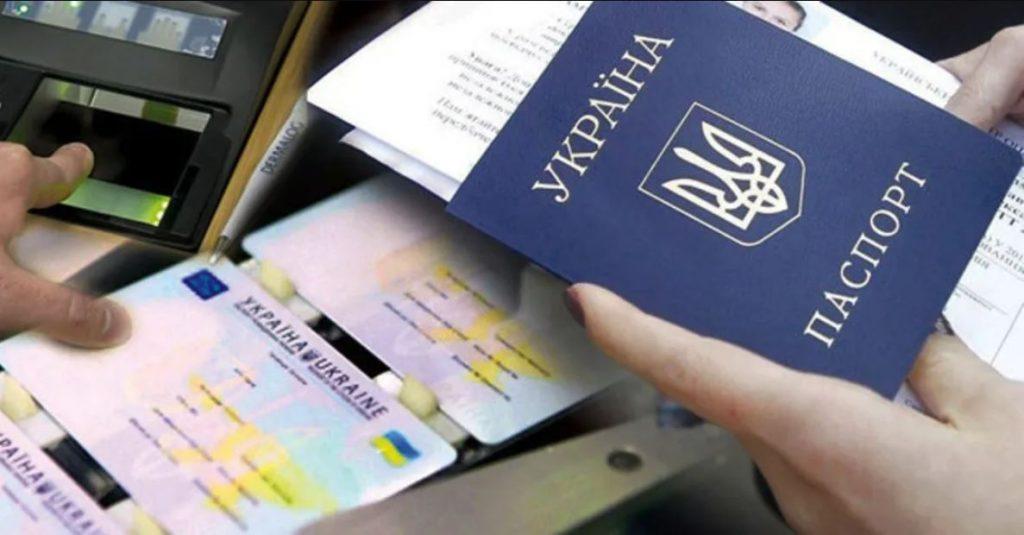 Киев окончательно отсекает Крым и Донбасс — На Украине запускают принудительный переход на ID-карты