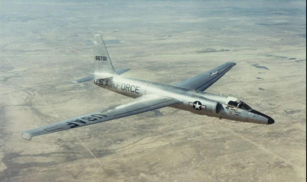 МИД КНР: Самолёт-шпион ВВС США нарушил китайскую границу