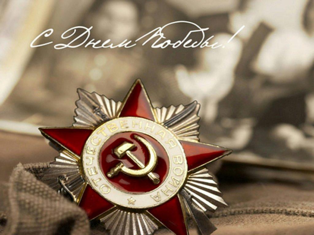 Столица ДНР проводит фотовыставку к юбилею Победы